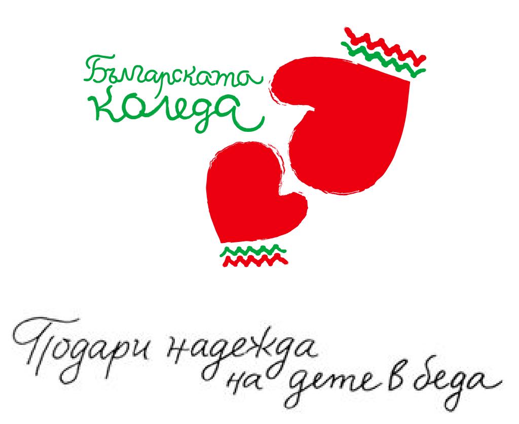 снимка: dartsnews.bg