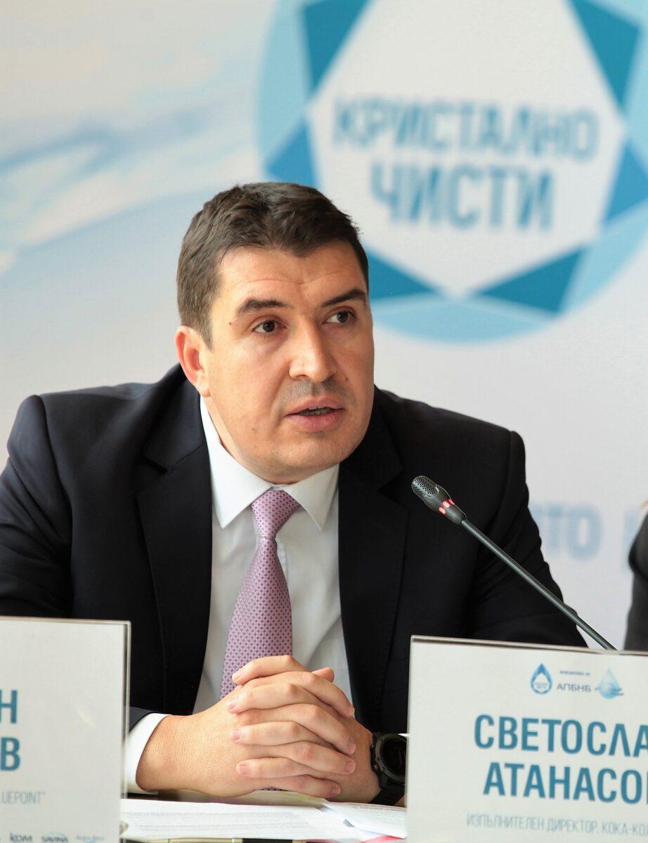 Светослав Атанасов