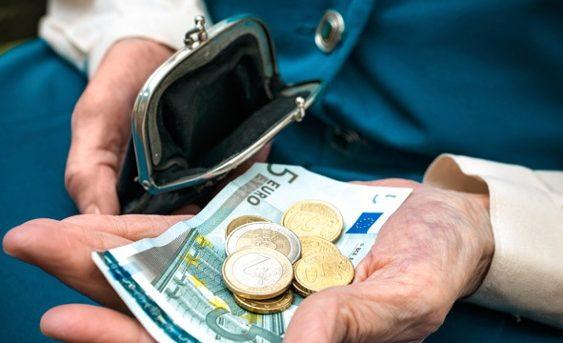 пари, пенсии