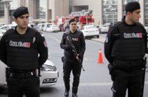 Турция- полиция