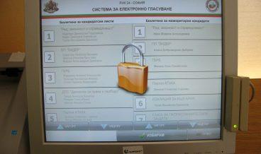 снимка: sofia-news.bg