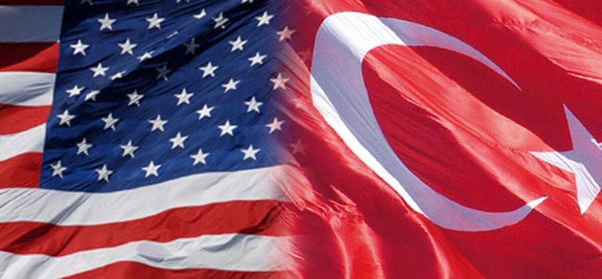 САЩ и Турция