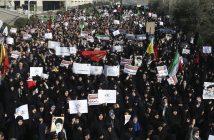 Иран - протести