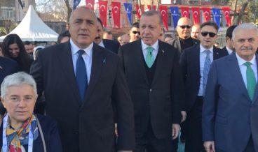 0701_PM-Erdogan9