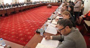 правна комисия