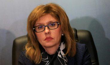 Емилия Русинова снимка: БГНЕС