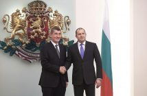 Румен Радев и Андрей Бабиш