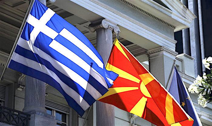 Гърция Македония