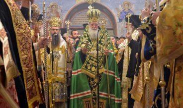 Св. Синод