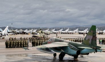 русия самолети армия сирия