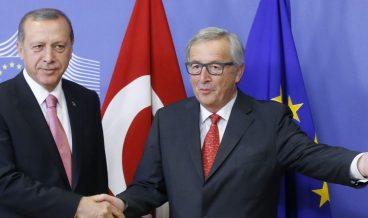 Ердоган и Юнкер