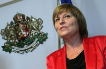 Мариана Георгиева