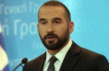 Димитрис Цанакопулос