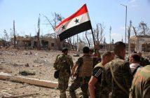 Сирийска армия