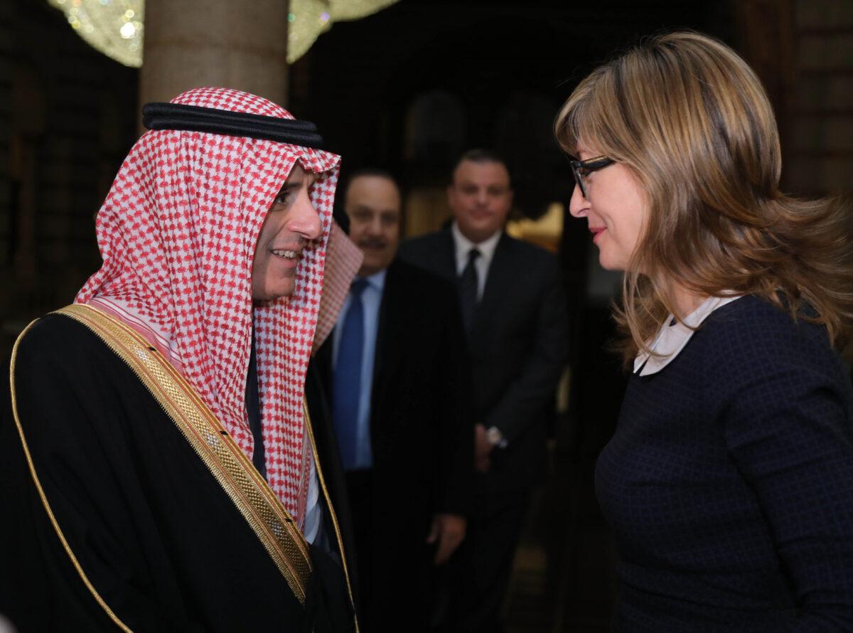 20180221_Zaharieva_SaudiArabia3