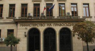 снимка: mapio.net