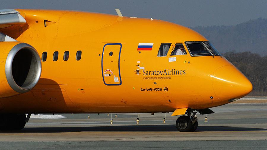 руско самолет