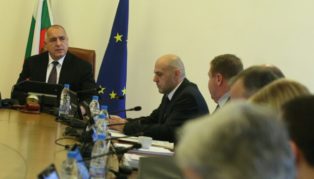 Министерски съвет