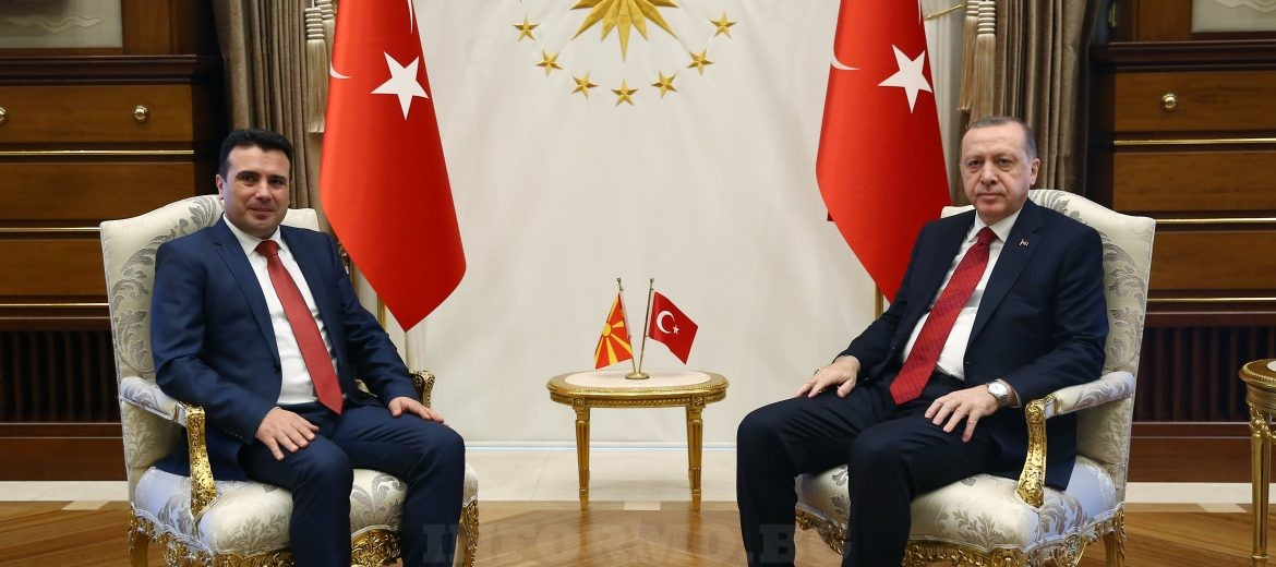 epa06519899 A handout photo made available by the Turkish Presidential Press Office shows Turkish President Recep Tayyip Erdogan (R) and Prrime Minister of the Former Yugoslav Republic of Macedonia (FYROM), Zoran Zaev (L) sitting together for their meeting in Ankara, Turkey, 12 February 2018 (issued 13 February 2018).  EPA/TURKISH PRESIDENTAL PRESS OFFICE / HANDOUT  HANDOUT EDITORIAL USE ONLY/NO SALES