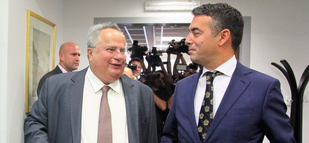Никола Димитров и Никос Кодзиас