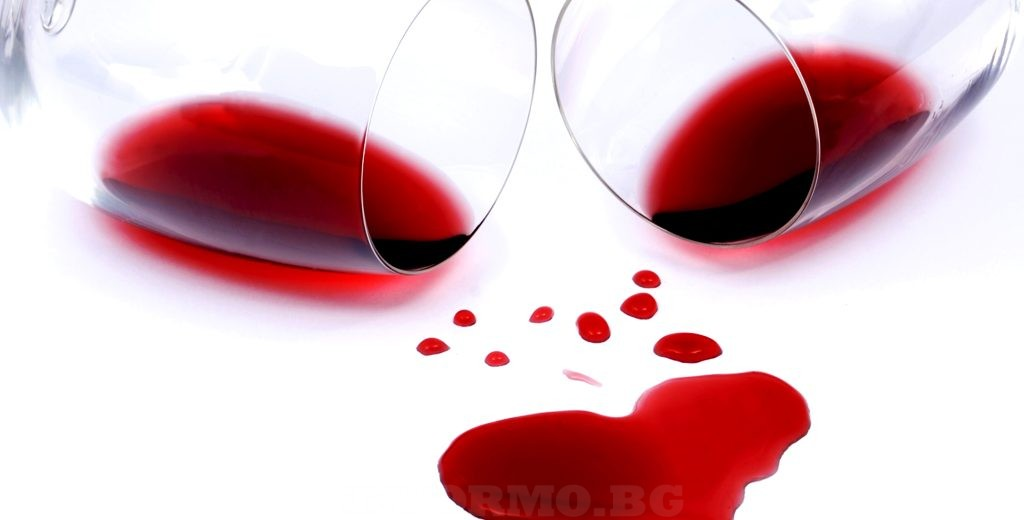 Вино Свети Валентин Трифон Зарезан