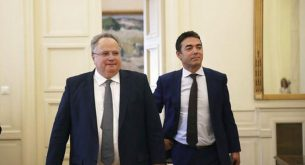 The foreign ministers of Macedonia and Greece meet in Sofia in February