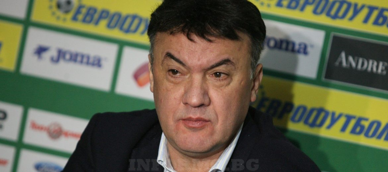 Borislav Mikhailov resigned
