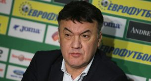 Borislav Mikhailov resigned