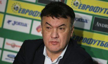 Борислав Михайлов, снимка: БНР