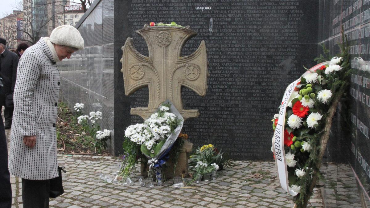 почит към жертвите на комунизма