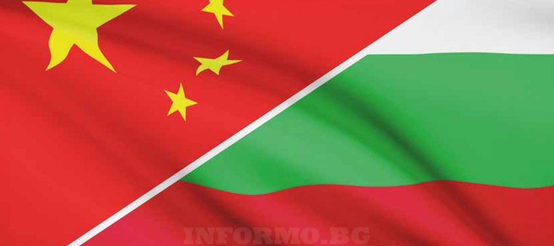 България Китай
