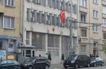 турско посолство