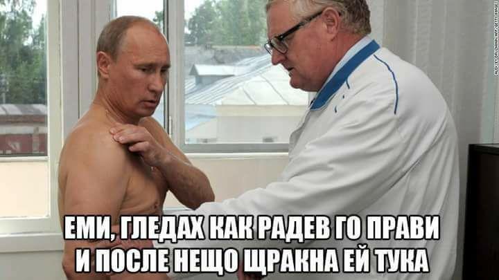 колаж: Даниел Георгиев