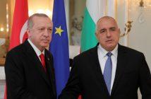 2603_PM_Erdogan - 2