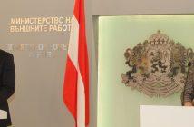 Екатерина Захариева и Гернот Блюмел