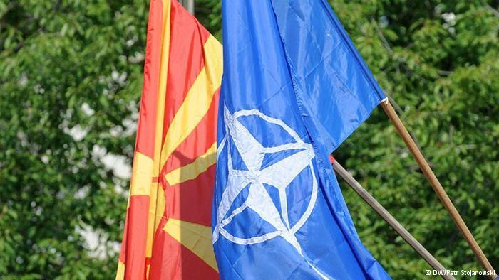 нато, македония