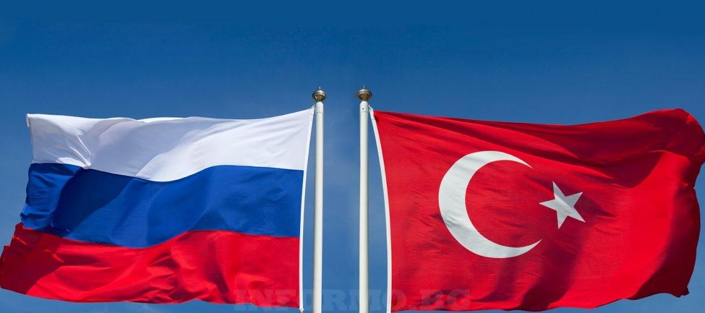 Русия Турция