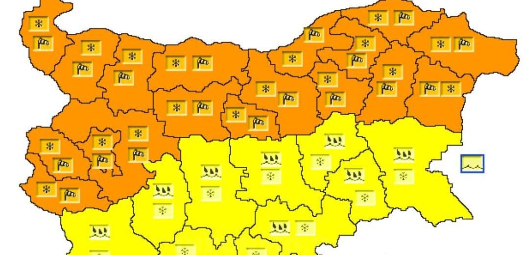 Оранжев код за силен вятър и сняг е обявен за 18 области, жълт – за останалата част от страната