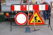 снимка: sevlievo.com