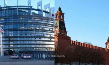 Европейски съюз русия