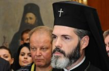 митрополит Антоний, снимка: Булфото