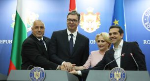 Борисов, Ципрас, Вучич и Дънчила