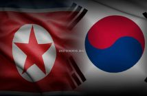 северна и южна корея