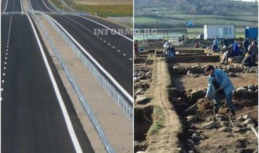 магистрала Струма - разкопки