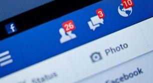 Фейсбук премахва руски пропагандни страници и профили