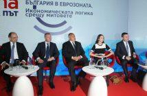 Бойко Борисов, Сергей Станишев, Владислав Горанов