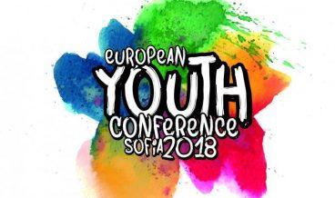 Младежка конференция