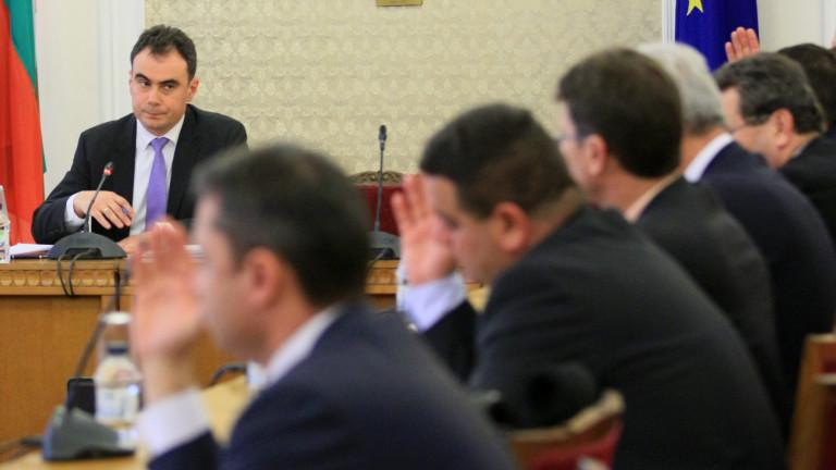комисия за ЧЕЗ