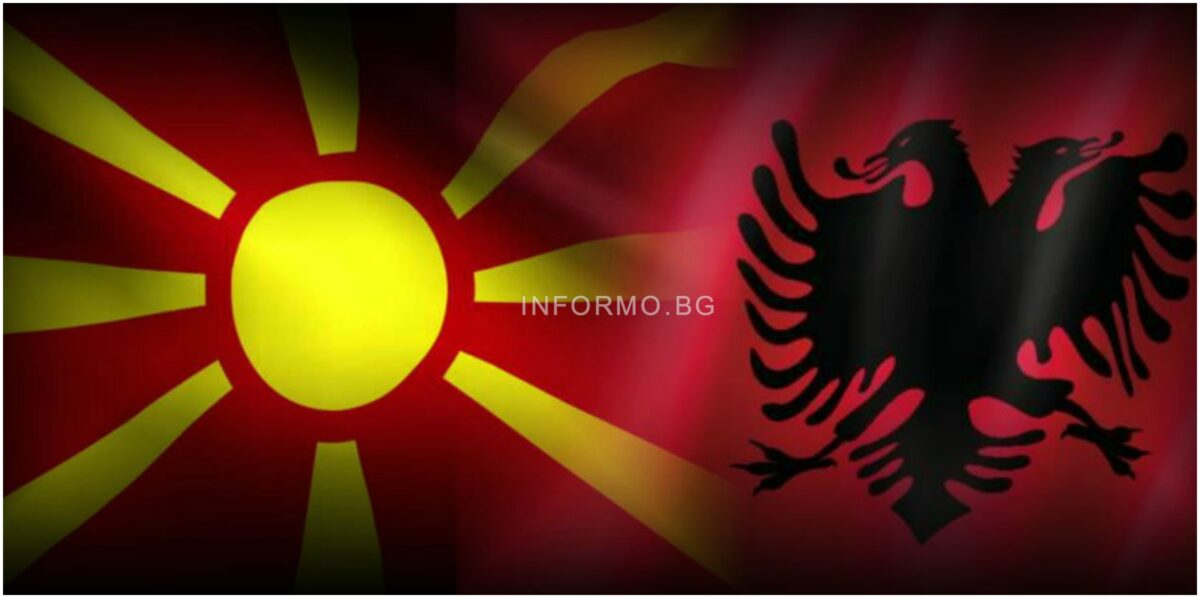 македония, албания