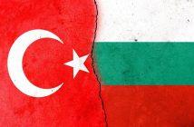 Турция, България